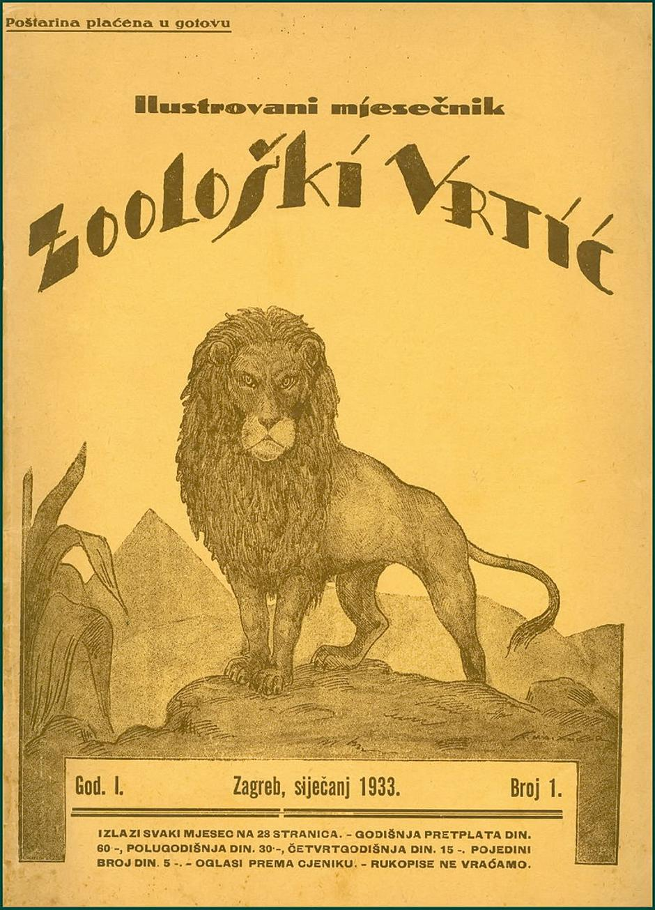 Zoološki vrtić | Author: Wikipedia