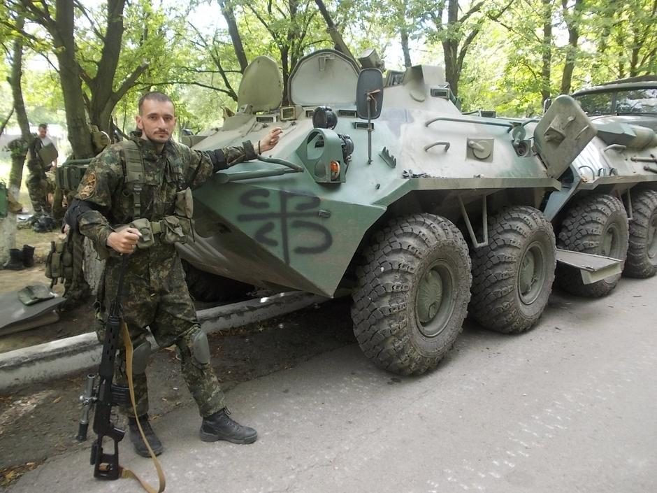 online upoznavanje u Ukrajini