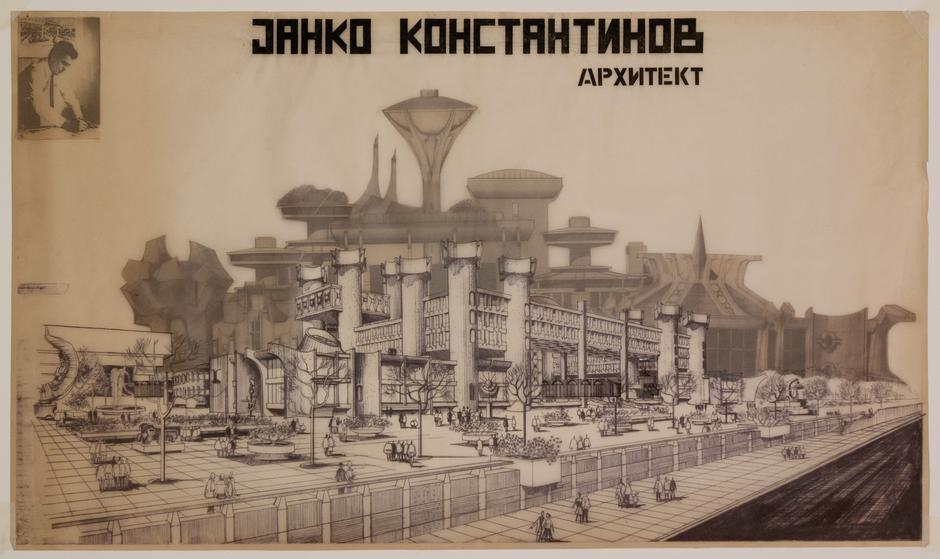 Janko Konstantinov - Zgrada PTT u Skoplju 1975. | Author: Museum of Modern Art - New York