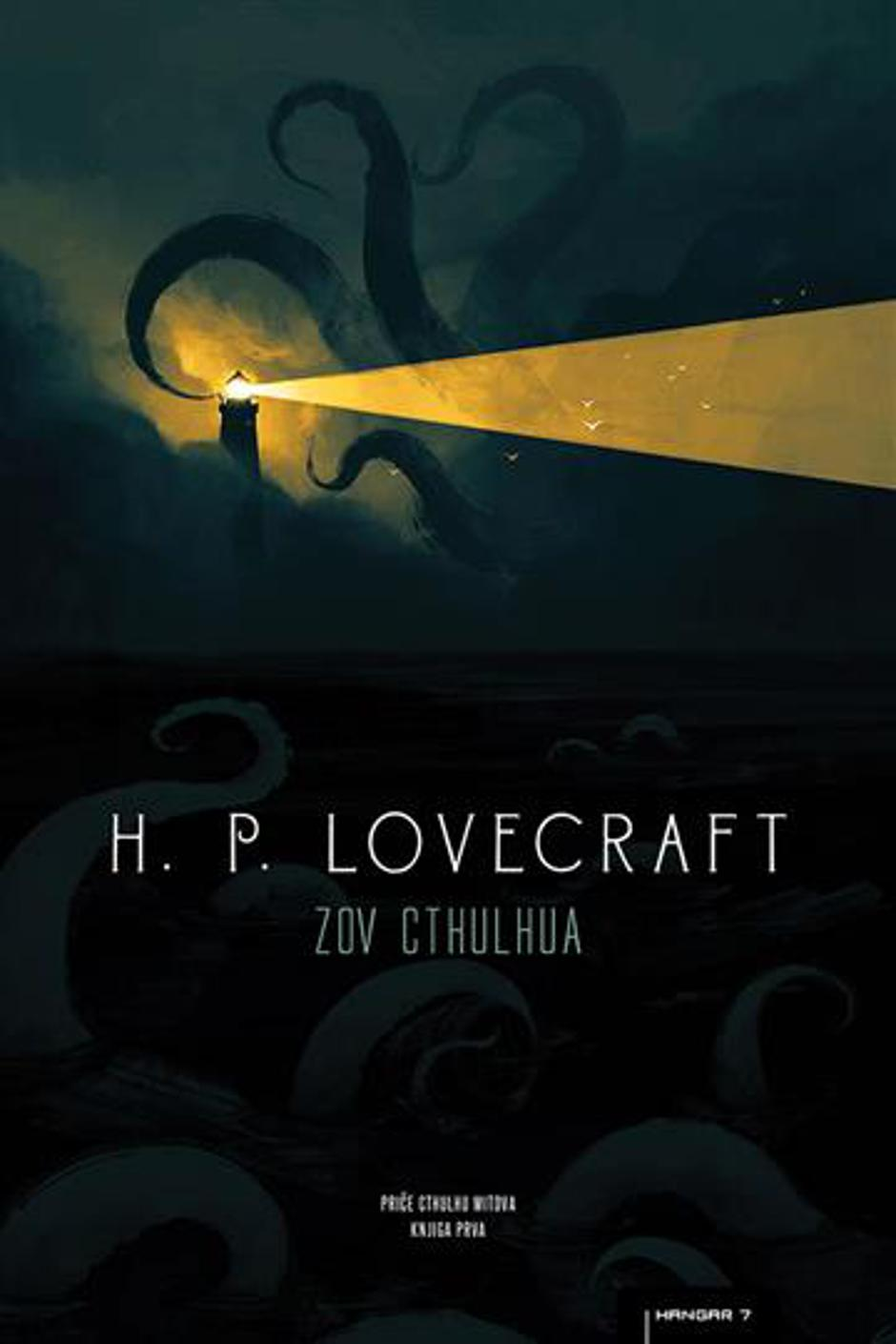 "Howard Phillips Lovecraft ""Zov Cthulhua"" 