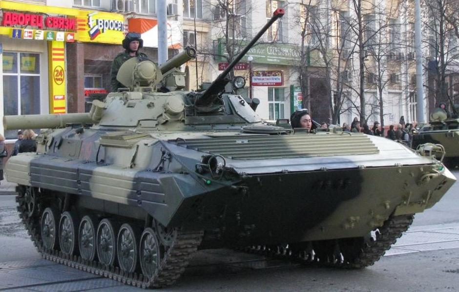 BMP2 | Author: Wikipedia