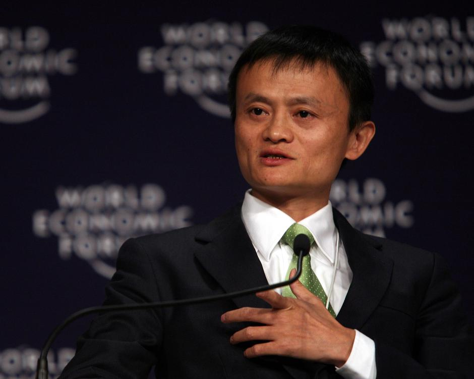 Jack Ma | Author: Wikipedia