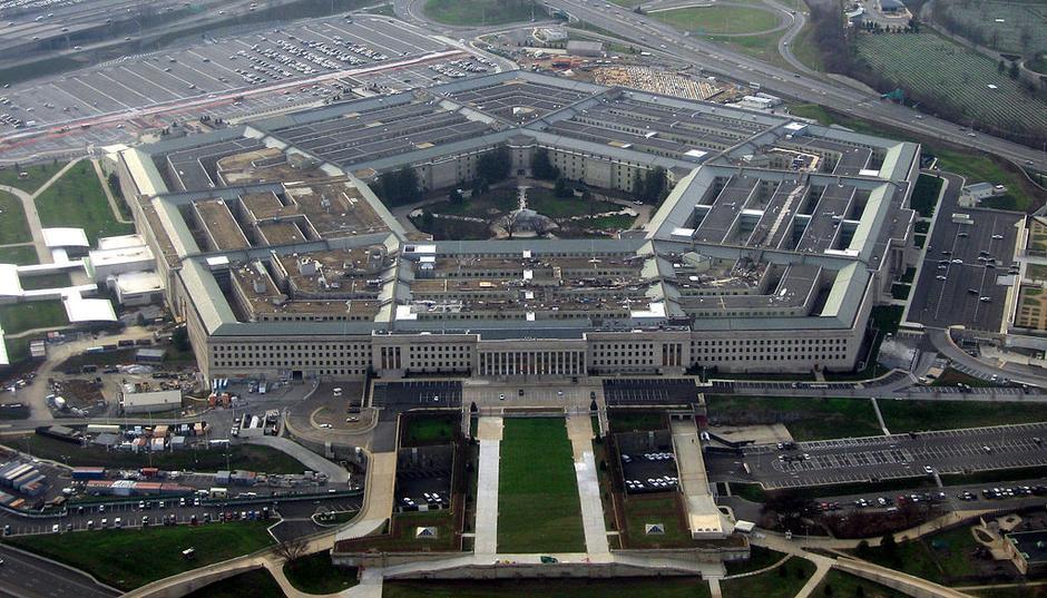 Pentagon | Author: Wikipedia