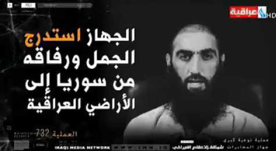 Saddam Omar Hussein al-Jamal, ISIL-ov ratni vođa | Author: YouTube