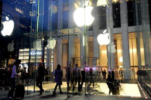 Apple trgovina u New Yorku