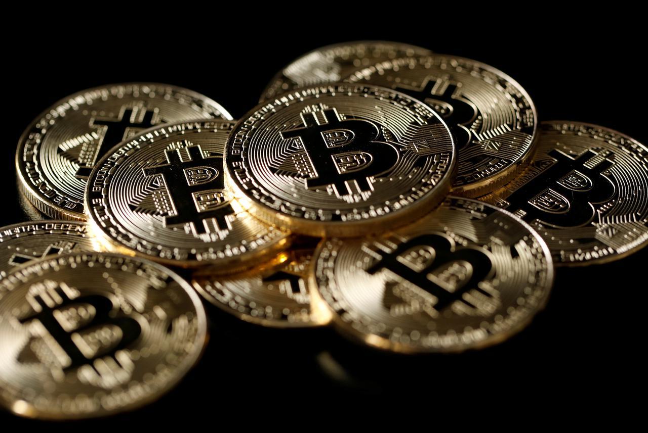 je digitalna valuta mudro ulaganje kako investirati u bitcoin iz nigerije