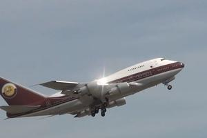 Privatni avion Boeing 747 BBJ Intercontinental