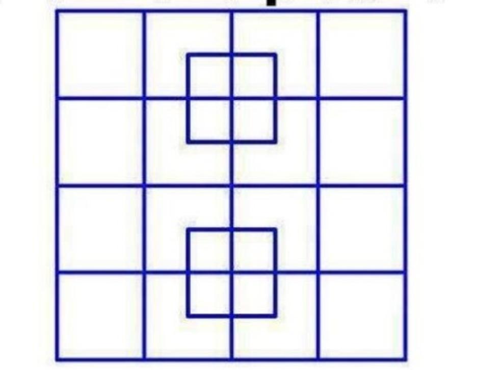 Zadatak koliko kvadrata vidite na slici | Author: playbuzz.com