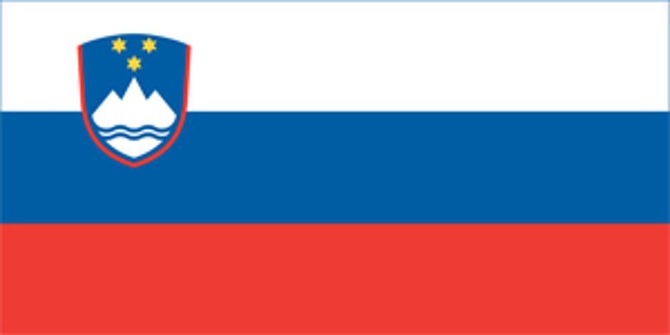 Zastava Slovenije | Author: Wikipedia
