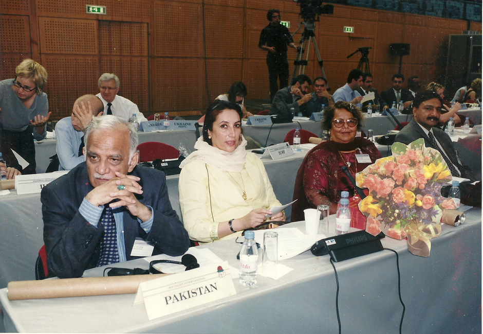 Benazir Bhutto | Author: Wikipedia