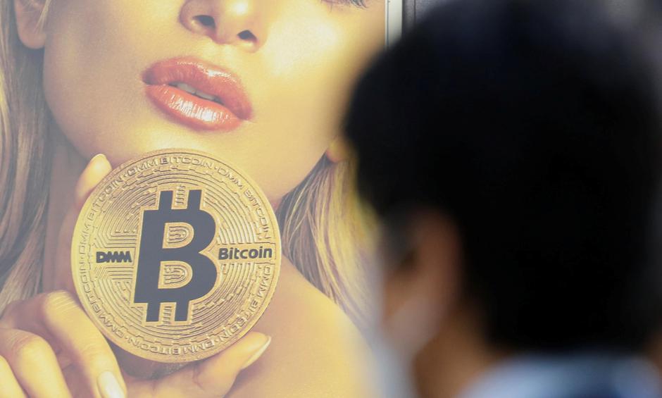 Tvrtka koja trguje bitcoinima