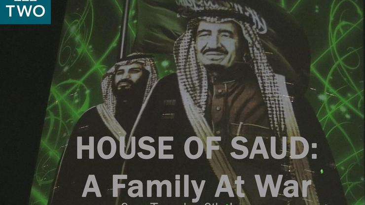 """House of Saud: A Family at War"", dokumentarac BBC-a"