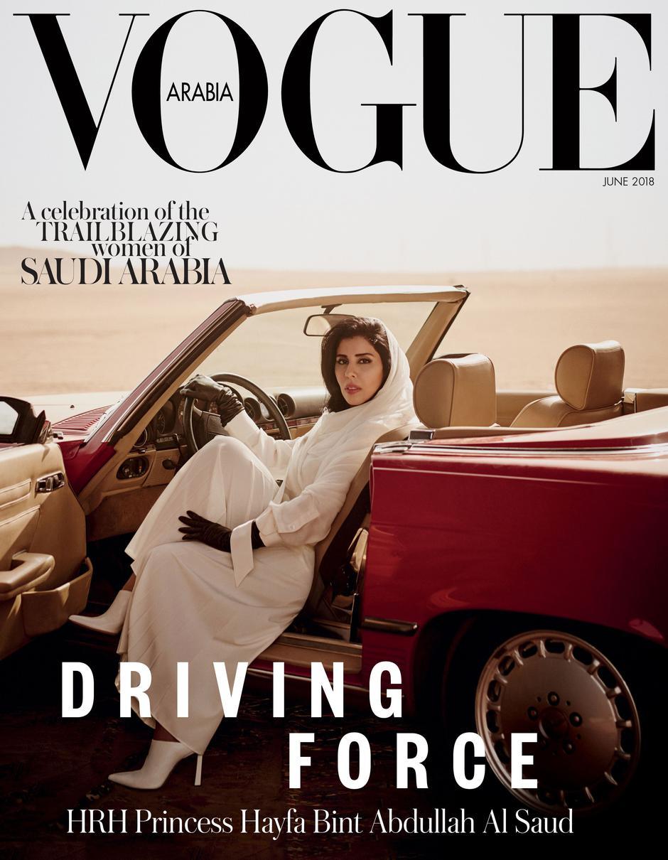 Naslovnica Voguea sa saudijskom princezom | Author: Screenshot
